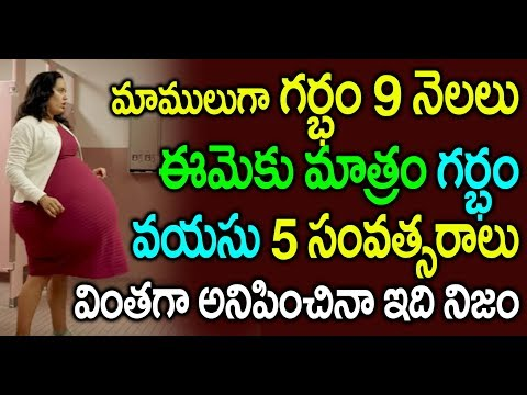 SHOCKING PREGNANCY Woman Pregnant For 5 Years! | Pregnant for 260 Weeks | Entertainment by Slevin