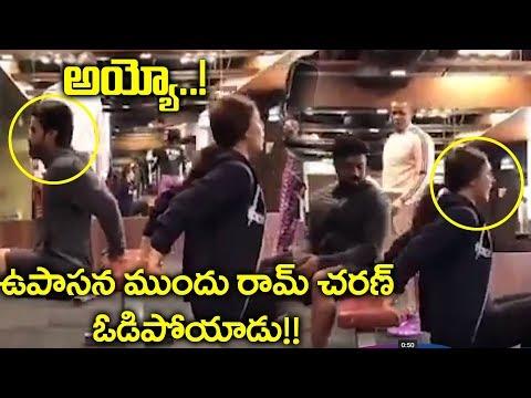 Ram Charan VS Upasana Kamineni Gym Workout Video   fitness challenge   YOYO Cine Talkies