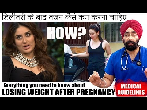 Rx Pregnancy epi 6 (Hindi) HOW TO LOSE WEIGHT AFTER DELIVERY Like Kareena | Guidelines Dr.Education