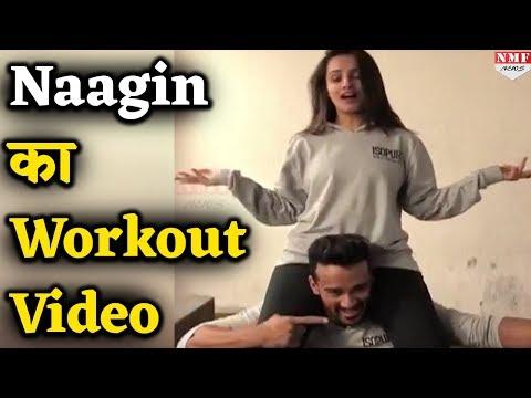 Naagin 3 की Vish का ये Workout Video देखकर आप भी रह जाएंगे हैरान