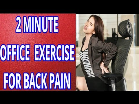 2 Minute Office Exercise For back pain | Back Pain Relief Exercises | Fix Low Back Pain Quickly