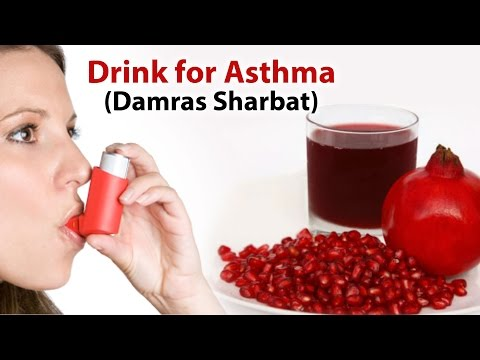 Drink For Asthma | Damras Sharbat | My Food Court