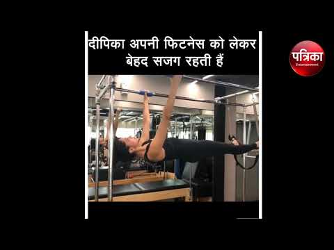 Deepika Padukone GYM Workout Video Going Viral On Internet