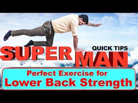SUPERMAN EXERCISE- Best LOW BACK STRENGTHENING Exercise- Low Back Pain Exercise- Must Do ONCE A DAY