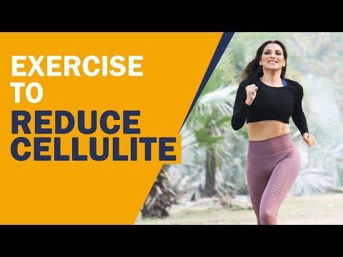 Exercise To Reduce Cellulite | एक्सरसाइज से कम करें सेल्युलाइट