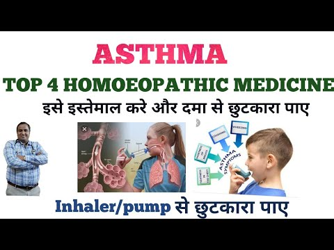 ASTHMA TOP 4 HOMOEOPATHIC MEDICINE