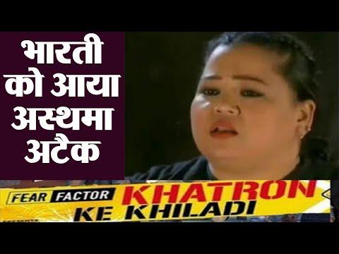 Khatron Ke Khiladi 9: Bharti Singh gets Asthma Attack during show   FilmiBeat