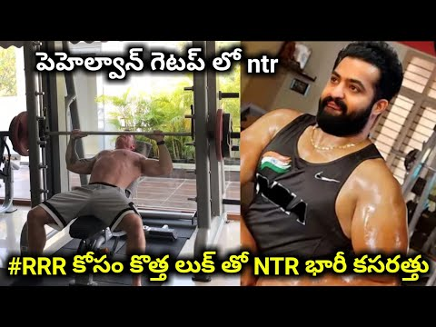 JrNtr New Pehelwan Look for #RRR Workout Video