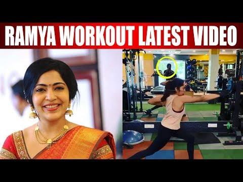 NEW LOOK | VIJAY TV FAMOUS RAMYA WORKOUT LATEST  VIDEO | #RAMYA #WORKOUTVIDEO