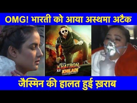 Bharti Singh को आया ASTHMA ATTACK   Swimming Pool TASK   Khatron Ke Khiladi Season 9