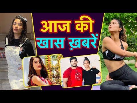 Hina Khan Viral Workout VIDEO, Erica Fernandes Saree LOOK, Nach Baliye 9, Surbhi Chandna HOT