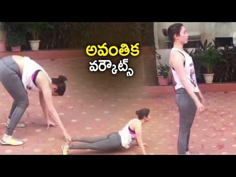 Actress Tamanna Latest Workout Video | Tamanna Exercise | TFPC