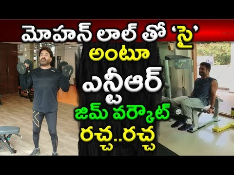 Hero Mohanlal Fitness Challenge Accepted By Jr Ntr Gym Workout Video