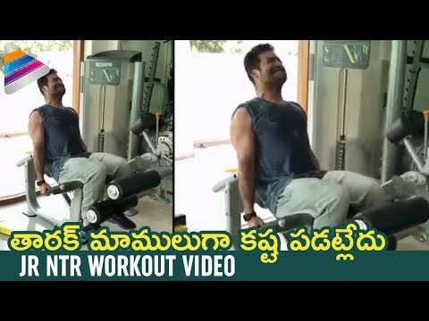 Jr NTR Accepts Mohan Lal's Challenge | Jr NTR Workout Video | Aravindha Sametha | Telugu FilmNagar