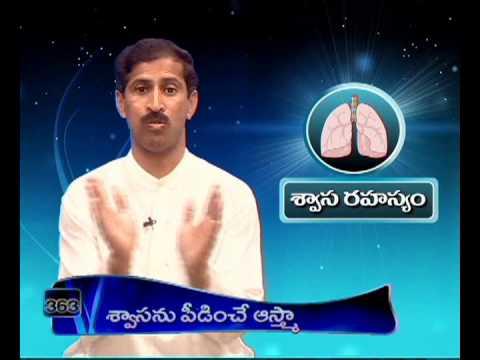 11 Shwasanu Pidinche Asthma