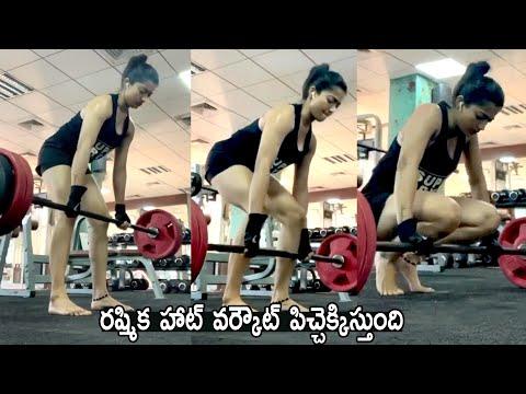 Rashmika Mandanna Super H0T Workout Video | Rashmika Latest Video | Life Andhra Tv